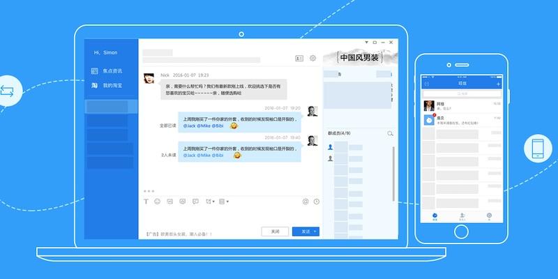 Lưu ý khi trò chuyện với nhà cung cấp thông qua Aliwangwang